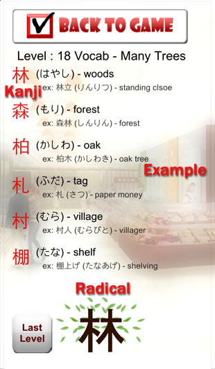 kanji corporation kanji book